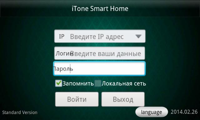 start-i-tone