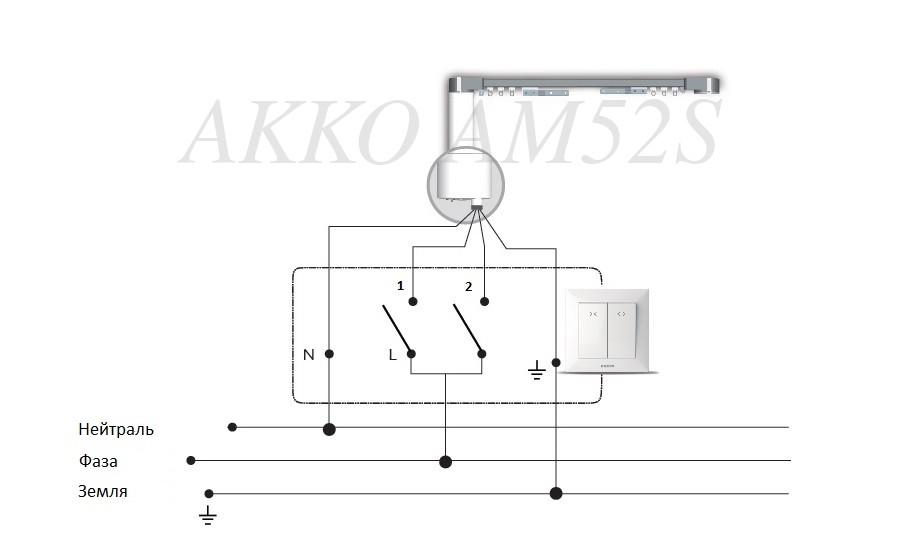 Схема включения мотора штор AM52S