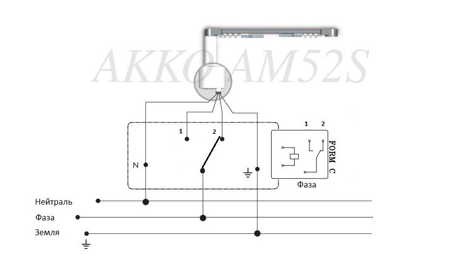 схема включения мотора штор с реле form C