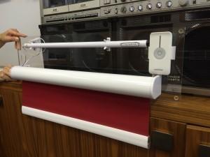 Моторизованная рулонная штора в кассете