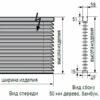 Горизонтальные жалюзи 50 мм, дерево, бамбук, ПВХ