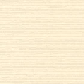 Омега желтый 250 см
