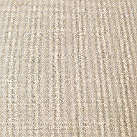 Перл песочный 250 см