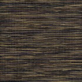 Сафари коричневый 240 см