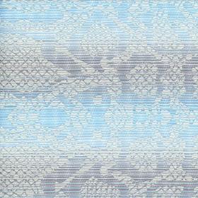Согдиана голубой 210 см
