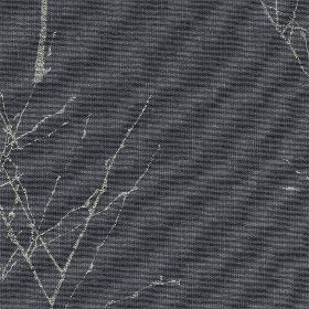 Тальник т.серый 250 см