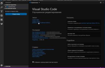VS_Code_Start