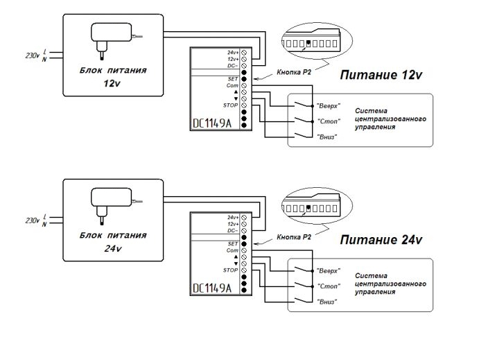 Схема подключения реле DC1149A